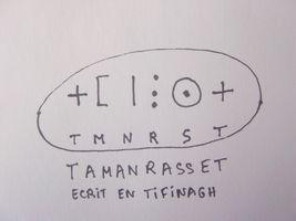 écriture tamacheq