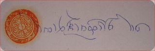 mon nom écrit par Rimpoche avec le tampon du monastère