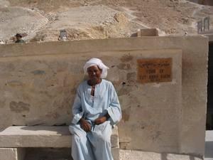 entrée de la tombe de Toutankhamon