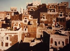 maisons à Sanaa