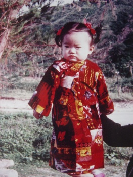 petite chinoise