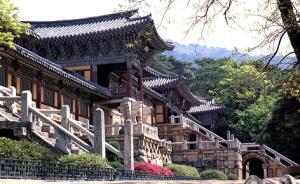 Temple de Pulguk-Sa