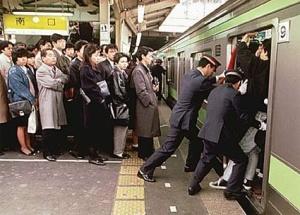 métro à Tokyo