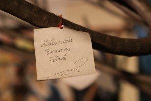 Heureuse année avec l'arbre à voeux dans coups de coeur vientiane_arbre_a_souhaits-320x200