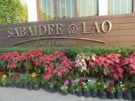 Splendeurs du Laos - Vientiane (4/36) dans LAOS 259