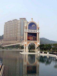 Découverte de Hong Kong (7/13) Macao dans CHINE 306804_479811505396937_802186312_n
