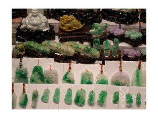 Découverte de Hong Kong (4/13) dans CHINE jade