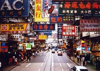 rue dans CHINE
